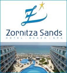 Hotel Zornitza Saads, Bulgarien
